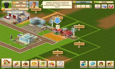 The Big Farm Theory screenshot 3