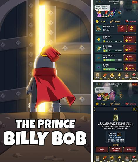 In addition to the game Snail clickers for Android phones and tablets, you can also download The prince Billy Bob for free.