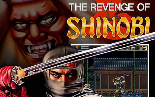 The revenge of shinobi poster