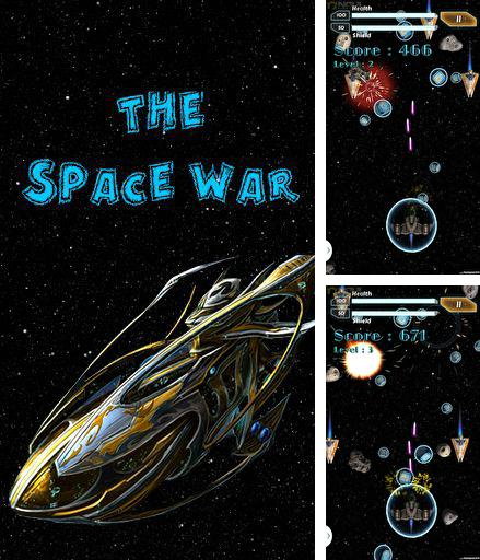 The space war