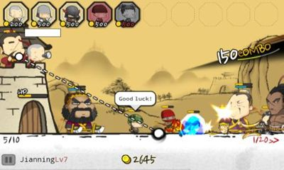 Three Kingdoms Defense 2 screenshot 3