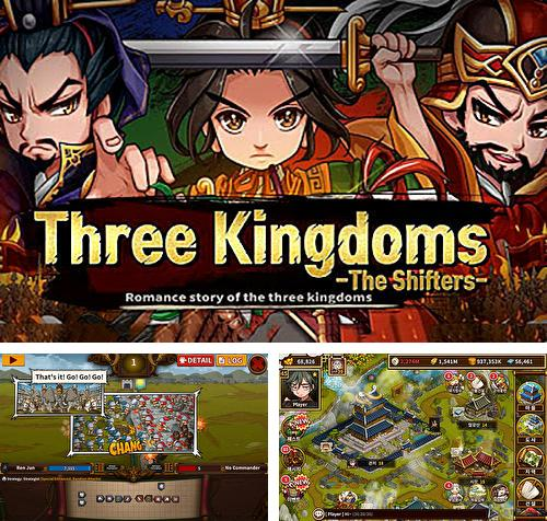 Three kingdoms: The shifters