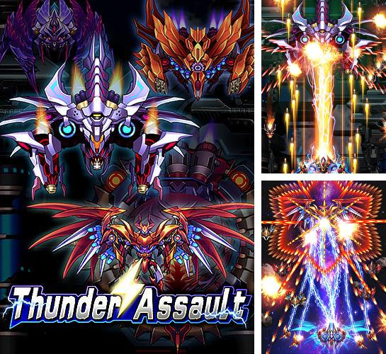 Thunder assault: Raiden striker
