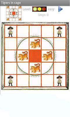 Tigers in cage screenshot 2