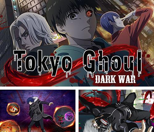 In addition to the game Tokyo ghoul: Dark war for Android, you can download other free Android games for Highscreen Power Five Max 2.