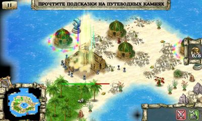 Totem Tribe Gold screenshot 3