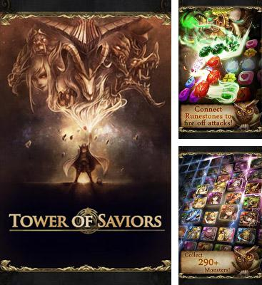 In addition to the game Roller Rally - Snake Pass for Android phones and tablets, you can also download Tower of Saviors for free.