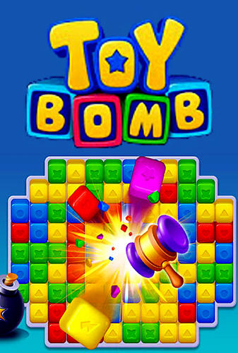 Toy bomb poster