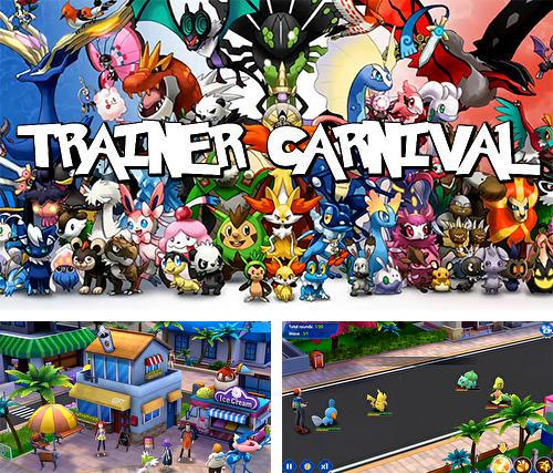 Trainer carnival