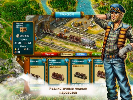 Screenshots von The Golden Years. Way Out West für Android-Tablet, Smartphone.