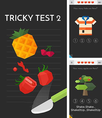 Tricky test 2: Think outside