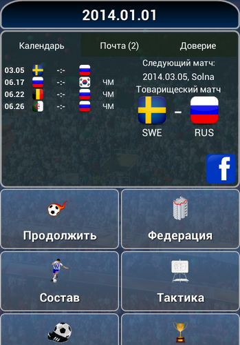 Kostenloses Android-Game Echtes Nationalfußball-Manager. Vollversion der Android-apk-App Hirschjäger: Die True football national manager für Tablets und Telefone.
