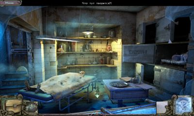 Screenshots von Twisted Lands: Insomniac für Android-Tablet, Smartphone.