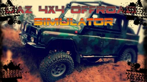 UAZ 4x4 offroad simulator: Racing 2015