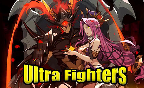 Ultra fighters обложка