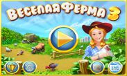Farm Frenzy 3 APK