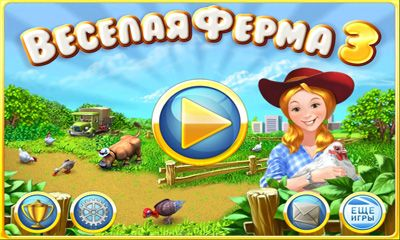 farm frenzy 3 free download full version for android mobile