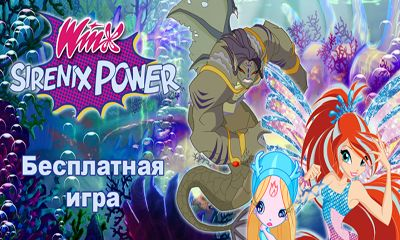 Winx: Sirenix Power обложка