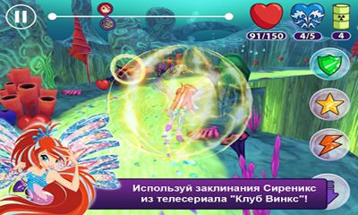 Winx: Sirenix Power скриншот 2