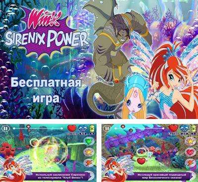Winx: Sirenix Power