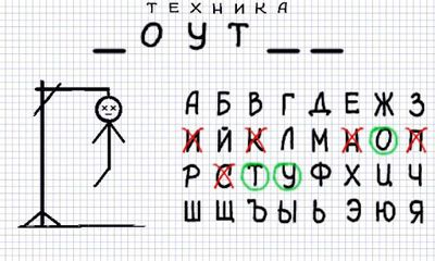 Hangman screenshot 2