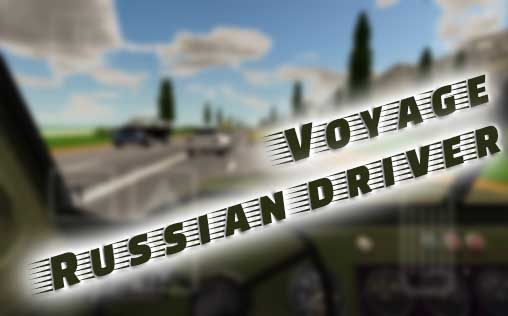 Voyage: Russian driver poster