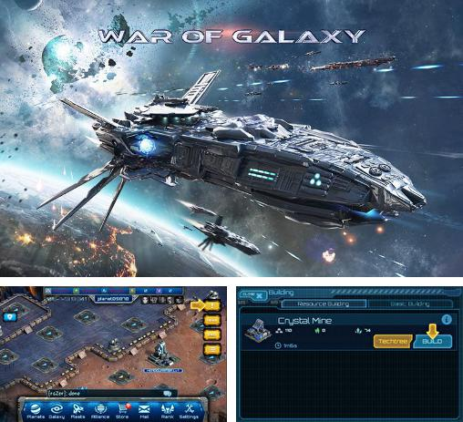 In addition to the game Galaxy Empire for Android phones and tablets, you can also download War of galaxy for free.