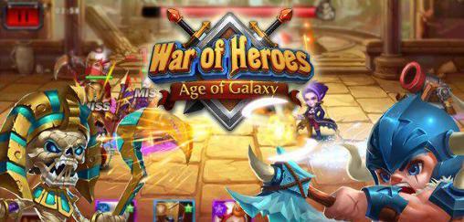 Эпоха героев i: армия мрака game download for mobile phone.