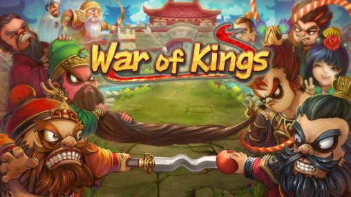 War of kings poster