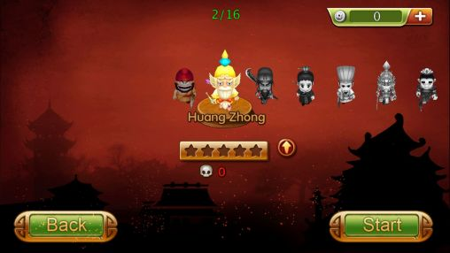 War of kings screenshot 3
