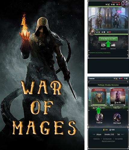 War of mages