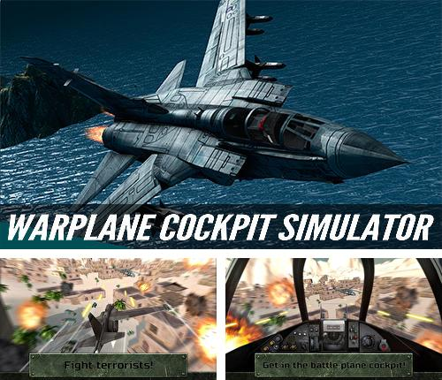 Warplane cockpit simulator