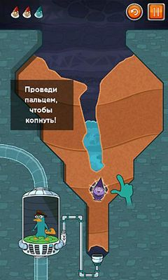Jogue Where's My Perry? para Android. Jogo Where's My Perry? para download gratuito.