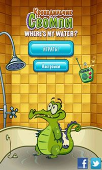 Where's My Water? poster