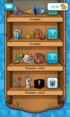Screenshots do Where's My Water? Mystery Duck - Perigoso para tablet e celular Android.