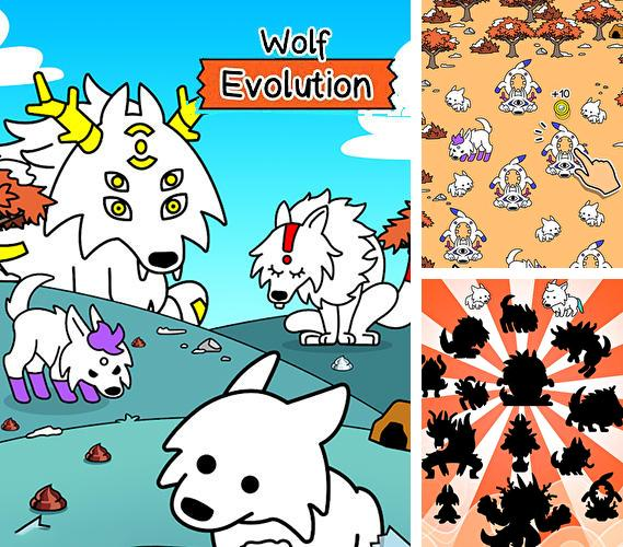 Кроме игры Tiger evolution: Wild cats скачайте бесплатно Wolf evolution: Merge and create mutant wild dogs для Android телефона или планшета.