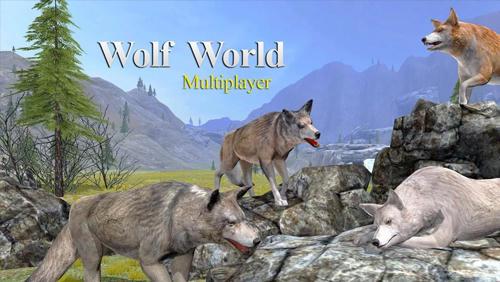 Wolf World Game
