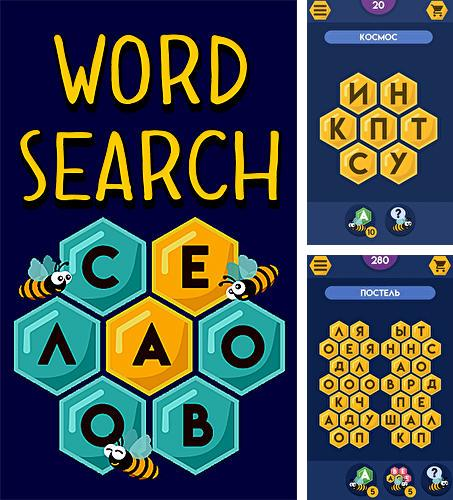 Word search: Word games for free