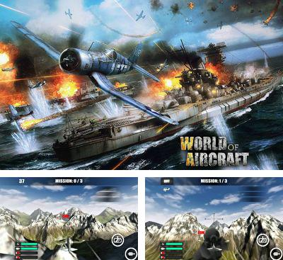 In addition to the game Sky Gamblers: Rise of Glory for Android phones and tablets, you can also download World Of Aircraft for free.