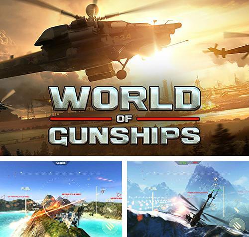 World of gunships v1. 4. 4 скачать андроид игру бесплатно. Мир.