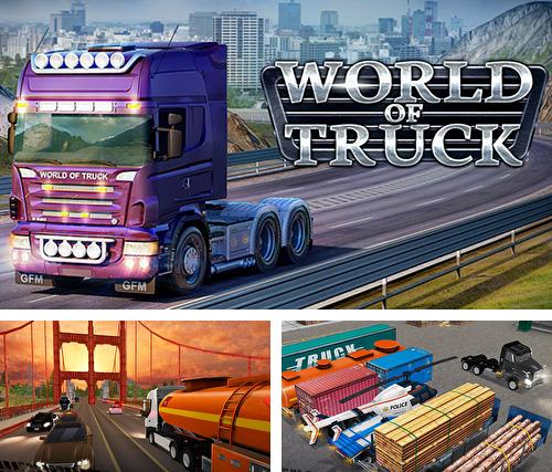 Zusätzlich zum Spiel Euro Truck Simulator 2018: Trucker Gesucht für Android-Telefone und Tablets können Sie auch kostenlos World of truck: Build your own cargo empire, World of Truck: Erschaffe dein eigenes Transportimperium herunterladen.