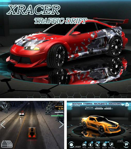 XRacer. Traffic Drift