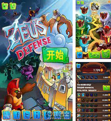 In addition to the game I Am Vegend Zombiegeddon for Android phones and tablets, you can also download Zeus Defense for free.