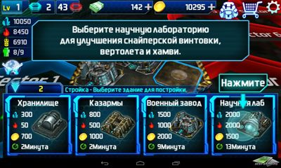 Zombie world war free download of android version | m. 1mobile. Com.