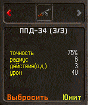 Download free mobile game: Hammer and Sickle - download free games for mobile phone.