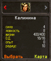 Download free game for mobile phone: Hammer and Sickle - download mobile games for free.