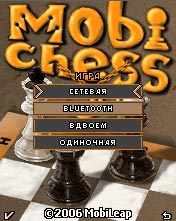 Download free mobile game: Mobi Chess - download free games for mobile phone.