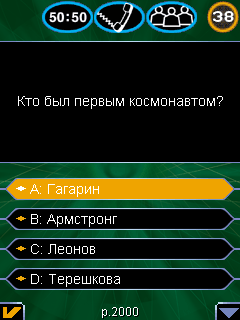 Download free game for mobile phone: Who wants to be a millionaire 3 - download mobile games for free.