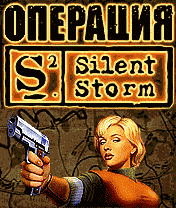 Operation: Silent Storm