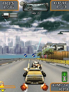 Download free game for mobile phone: Death Race - download mobile games for free.